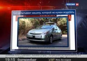 Google провел успешные испытания беспилотного автомобиля