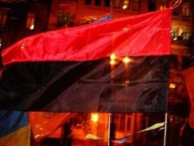 В Тернополе на здании облсовета вывесят красно-черный флаг