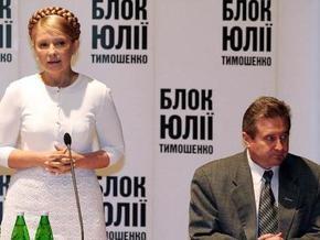 Винский: Тимошенко ведет политику  пустых кресел