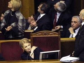 Ъ: Юлию Тимошенко не смогли уйти