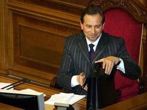 Томенко заявил, что ПР блокирует рассмотрение проектов об уменьшении депутатских льгот