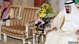 Саудовцы предложили ООН новую резолюцию по Сирии