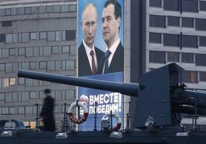 В восточных областях РФ начались выборы в Госдуму