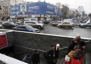 The Times: Никакого оранжевого будущего для Украины, готовящейся к возвращению Януковича