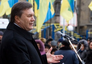 Янукович примет участие в праздновании Дня соборности и свободы
