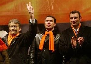 Кличко - премия - Кличко вручили премию за  мужественный вклад  в Оранжевую революцию