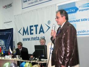 InfoStream на 10-й Международной конференции \ Интернет-Бизнес\ 2009\