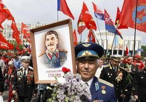 Корреспондент: Знамя Победы