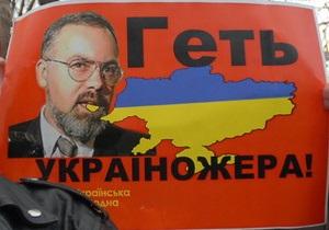 Тернопольский и Ровенский облсоветы просят Януковича отстранить Табачника
