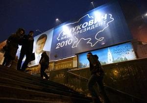 В оппозиции упрекнули Януковича в том, что на выборах он обещал  покращення , а не шоковую терапию