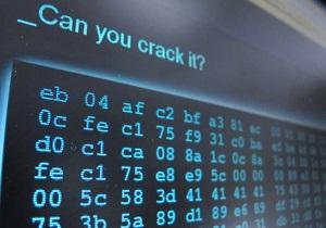 Один из крупнейших в Восточной Европе разработчиков ПО выручит около $70 млн в ходе IPO