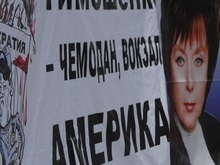 Антинатовский митинг в Симферополе собрал 300 человек