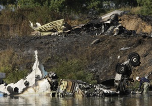Минтранс РФ назвал версии крушения Як-42 под Ярославлем. Найдены тела всех погибших