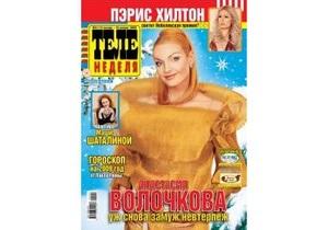 Исследование: самые популярные в Украине издания - Теленеделя, Факты и комментарии и Сегодня