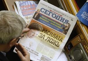 В редакции газеты Сегодня Донбасс ищут бомбу