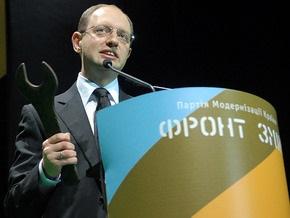 Фотогалерея: Яценюк и его гаечный ключ