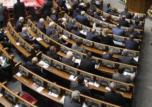 Депутаты могут разрешить гражданам подавать законопроекты - Ъ