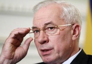 Азаров надеется, что утилизационный сбор на автомобили в России не коснется Украины