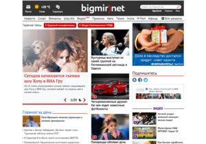 Крупный украинский интернет-портал заявил о превращении в СМИ - bigmir.net