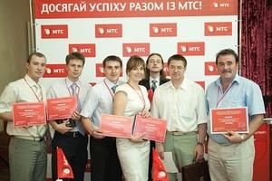 МТС Украина наградила победителей ежегодного конкурса  Профессионалы будущего