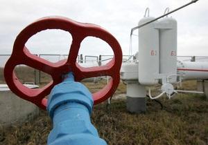 Россия случайно отдала Беларуси кусок трубы Газпрома вместе с участком земли близ Сочи