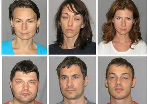 В США обнародовали фотографии десятерых участников шпионского скандала