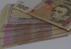 В Днепропетровской области начальник налоговой получила полтора миллиона гривен взятки