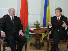 Ющенко и Лукашенко поговорят о завершении правового оформления госграницы