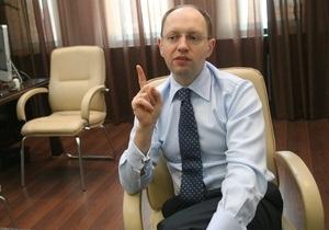 Позиция в оппозиции. Интервью с Арсением Яценюком