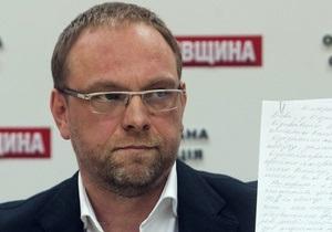 Генпрокуратура - Власенко - допрос - депутаты - Генпрокуратура вызвала Власенко на допрос