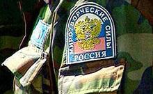 Российские миротворцы, задержанные в Грузии, были уволены из войск РФ
