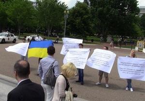 Студенты в США просят Обаму не сотрудничать с Януковичем