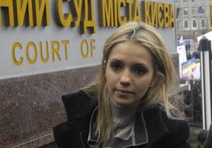 DW: Евгения Тимошенко намерена продолжить тур по Европе