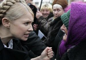 Тимошенко пообещала доступную ипотеку