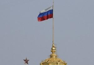 Россия недовольна нарушением правил хранения радиоактивных материалов в США