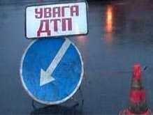 В Киевской области в результате ДТП погибли четыре человека