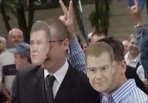 Сторонники Свободы провели митинг против политики Януковича