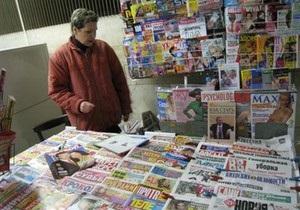 Пресса: убийственная еда и газеты из автоматов