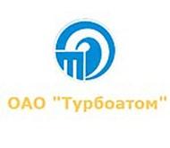 ОАО «Турбоатом» модернизирует лопаточное производство