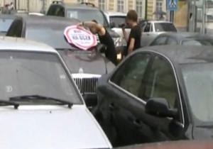 Московская милиция задержала 12 человек за расклейку стикеров на машинах