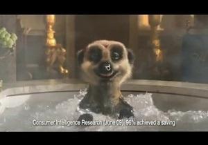 В Британии выбраны лучшие рекламные ролики 2009 года