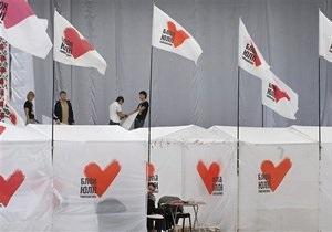 В Сумах чиновница выдвинула свою кандидатуру в депутаты, невзирая на запрет ВО Батьківщина