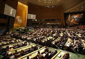 67-ю сессию Генассамблеи ООН возглавит серб