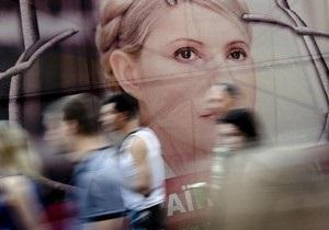 Тимошенко не соглашается на судебно-медицинскую экспертизу