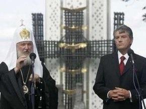Патриарх Кирилл рассказал, как мешок муки спас его семью от Голодомора