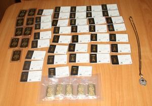 Во Львовской области немец пытался вывезти золотые банковские слитки