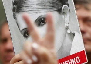 Судья огласил решение по ходатайствам Тимошенко