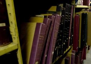 Владивосток: библиотеку наказали за уроки английского