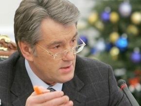 Украина готова привлечь ЕС к газовым переговорам - Ющенко