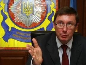 МВД отвергло обвинения Ющенко в нецелевом использовании средств
